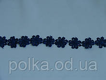 """Кружево """"Ромашка"""" синее, диаметр 1 цветка 2,5 см,(1 упаковка 15ярдов=13.8м)"""