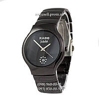 Часы Rado Jubile Metal Black/Black-Silver