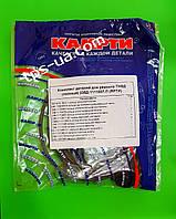 Ремкомплект ТНВД ( полный ) 238Д-1111007-П  ( КАМРТИ)
