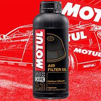 Масло для воздушных фильтров мотоциклов MOTUL А3 AIR FILTER OIL (1L)