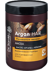 Маска Dr. Sante 1000мл Argan Hair (4823015933103)