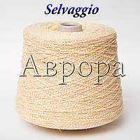 Selvaggio 9  (84% хлопок, 16% ПА.  420/100г),