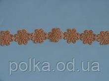 "Кружево ""Ромашка"" светло оранжевое, диаметр 1 цветка 2,5 см,(1 упаковка 15ярдов=13.8м)"