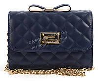 Стильный небольшая качественная стеганная женская каркасная сумочка клатч Suliya art. 309 синяя