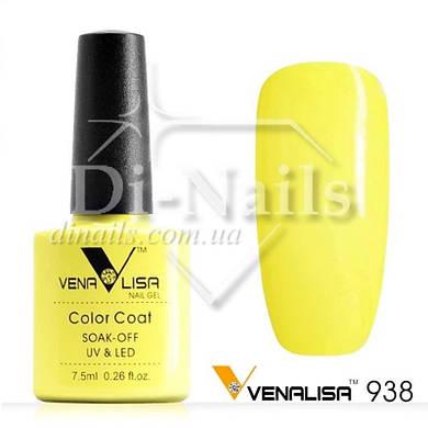 Гель-лак VenaLisa № 938