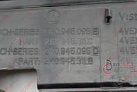 Накладка фонаря заднего левого Volkswagen Caddy III (2004-……) 2K0945095E VW 2K0945095D