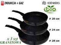 Набор сковородок с мраморным покрытием Edenberg Eb-1731, (20, 24, 28 см)