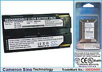 Аккумулятор CANON XL H1A (4000mAh ) CameronSino