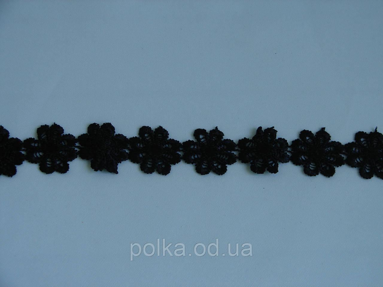 """Кружево """"Ромашка"""" черное, диаметр 1 цветка 2,5 см,(1 упаковка 15ярдов=13.8м)"""