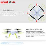 Квадрокоптер Syma X5HW Wi-Fi FPV  2.4GHz с видеокамерой, фото 3