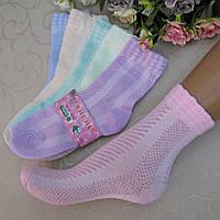 """Носки для девочек СЕТКА , 26-29 р/р. """"Лилия"""". Детские  носки, летние носочки для девочек, фото 1"""