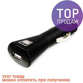 Автомобильная USB зарядка от прикуривателя 12v.