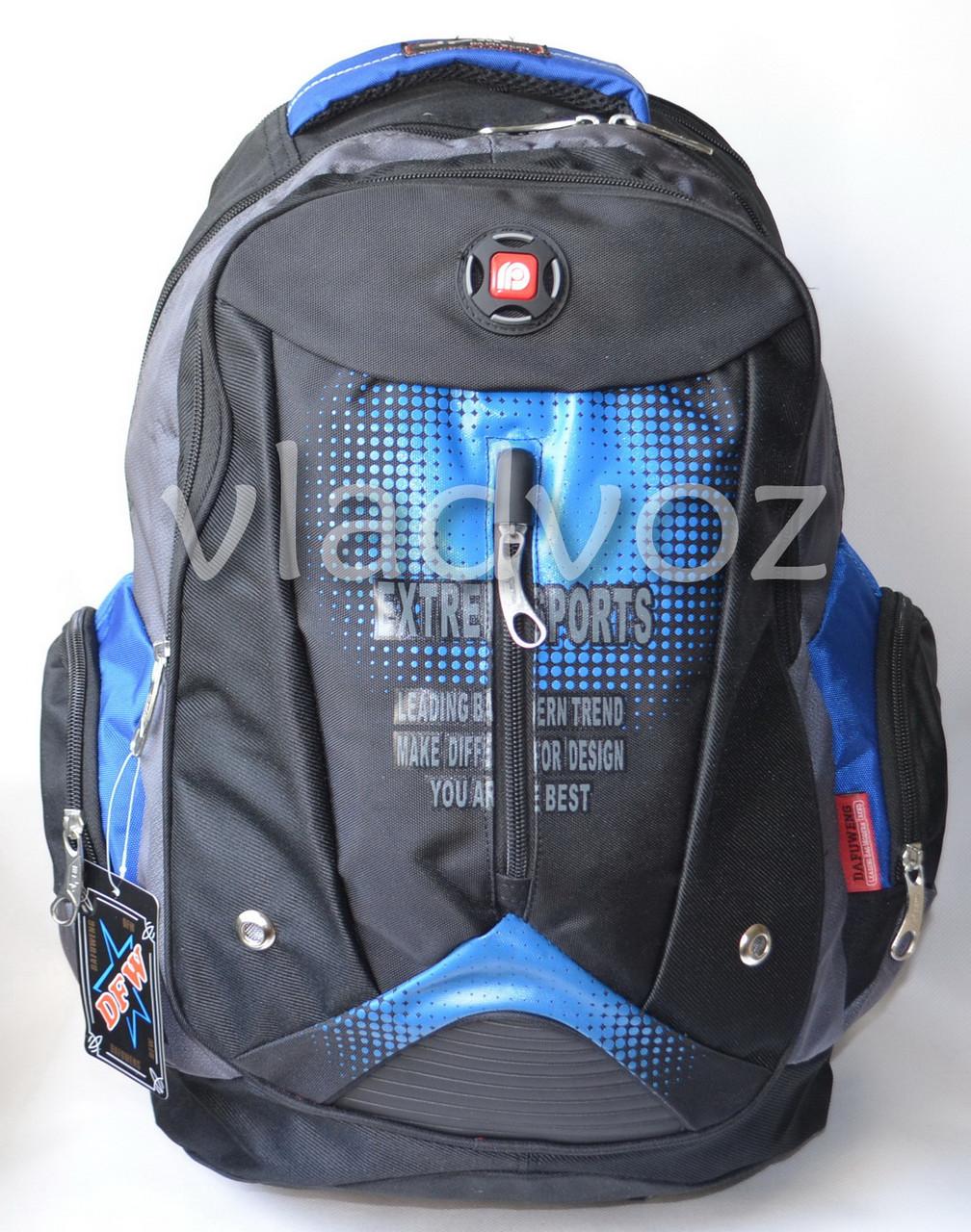 Школьный рюкзак для мальчиков extreme sports DFW чёрный - интернет-магазин vladvozsklad киевстар 0681044912, лайф 0932504050 в Николаевской области