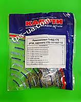 Ремкомплект ТНВД ( РТИ, паронит) 175-1111007-12  ( КАМРТИ)