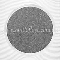 Серый цветной песок для свадебной песочной церемонии