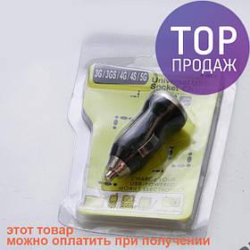 Автомобильная USB зарядка от прикуривателя 2А