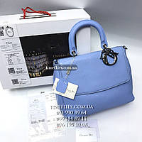 Сумка Dior №16