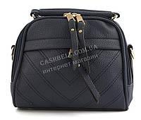 Небольшая функциональная женская сумочка с качественного заменителя кожи Suliya art. 656 синий