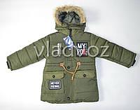 Детская куртка зима тёмно злёная 7-8 лет