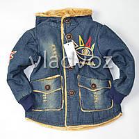 Детская джинсовая парка для мальчика подкладка глаз 7-8 лет
