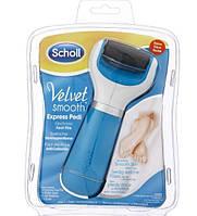 Пилка для пяток электрическая  Scholl velvet smooth,  Шоль, Шолль, School пилка