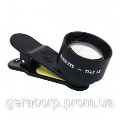 Объектив для телефона Black Eye Tele 3X