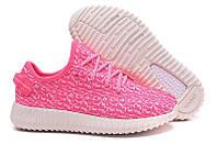 Кроссовки женские Adidas Yeezy Boost 350 Pink 2 (адидас) розовые