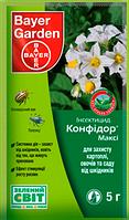 Инсектицид Конфидор Макси 70% 5 г. Bayer Garden