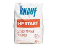 Штукатрука стартовая гипсовая KNAUF HP START (30кг)