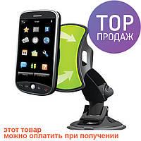 Авто держатель для мобильного GPS GripGo Mini / Автомобильный держатель