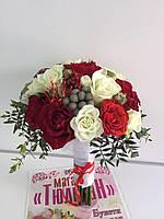 Букет невесты с розой + экзотика