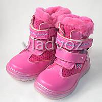 Зимние кожаные детские ботинки для девочки натуральный мех 26р. Fucshia