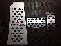 Накладки на педали Mitsubishi Outlander XL