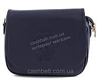 Компактная прочная стильная женская оригинальная овальная сумка почтальонка art. 117 синяя