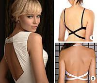 Удлинитель бретелей Low back bra strap на лифчик (бюстгальтер)