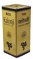 Масло черного тмина - понижает артериальное давление и уровень вредного холестерина / Rex kalonji oil 50 мл