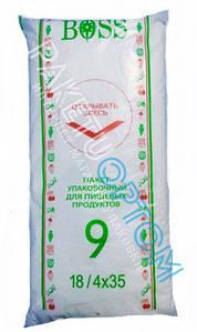 Полиэтиленовые пакеты для упаковки Вoss 650 штук 18/4х35см