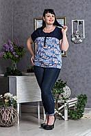 Красивая модная блуза батал
