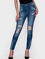 Женские джинсы с дырками (8123 sk)