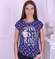Женская футболка котон  принт и надпись