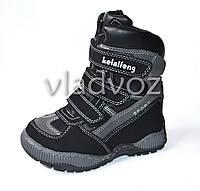 Зимние термо ботинки для мальчика сапоги Kellaifeng серые 34р.