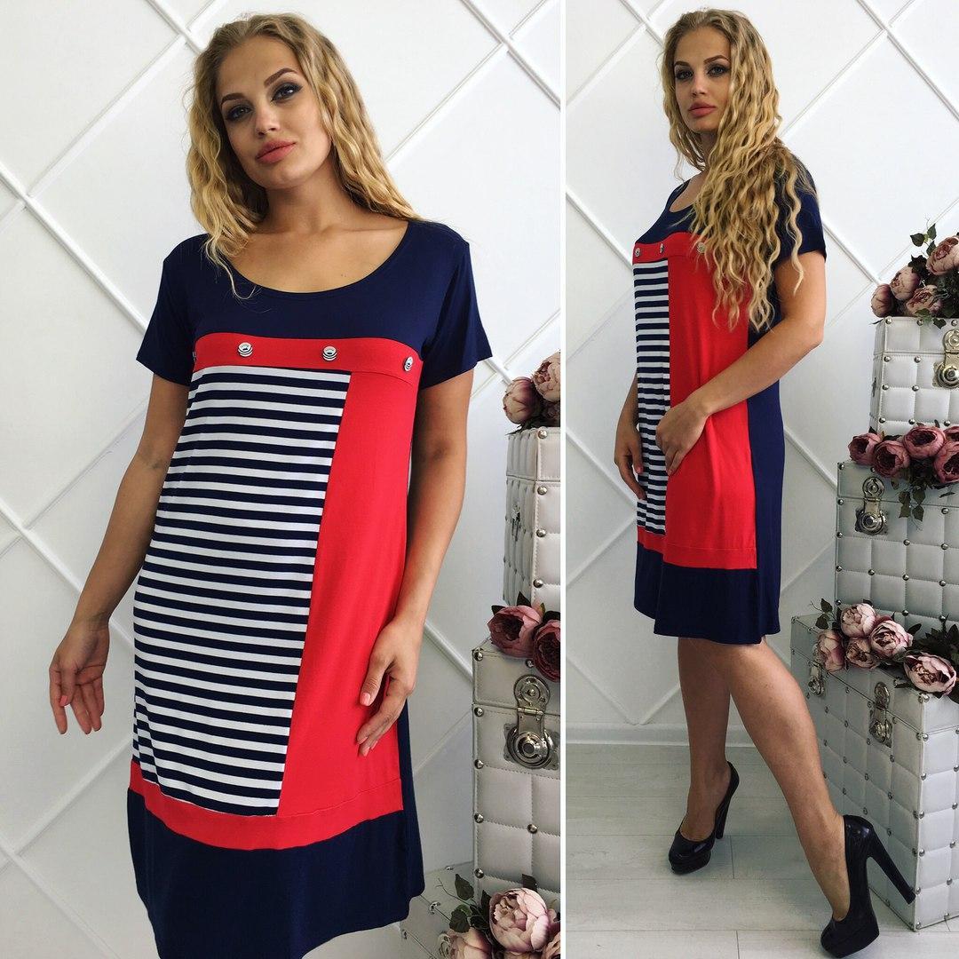 Платье в расцветках 19620  Интернет-магазин модной женской одежды оптом и в  розницу . Самые низкие цены в Украине. платья женские от