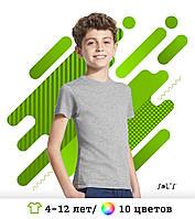Детская футболка SOL'S REGENT KIDS, 10 цветов, с возможностью нанесения логотипа, 11970