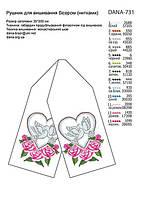 Заготовка свадебного рушника под вышивку бисером