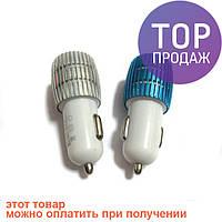 Автомобильная USB зарядка от прикуривателя 12v 71161/зарядное устройство