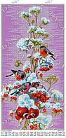 """Схема для вышивания бисером """"Снігурі на горобині"""""""