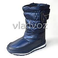 Модные подростковые дутики на зиму для девочки термо сапоги синие 33р. Tom.M