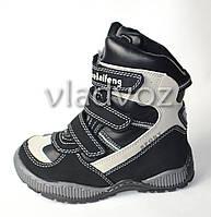 Зимние термо ботинки для мальчика сапоги Kellaifeng черный с бежевым 32р.