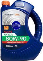 Масло мінеральне трансмісійне PREST OIL 80w90 ACTIVE GL-5 4л