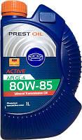 Масло мінеральне трансмісійне PREST OIL 80w85 ACTIVE GL-4 1л